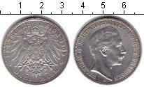 Изображение Монеты Пруссия 3 марки 1909 Серебро XF Вильгельм II