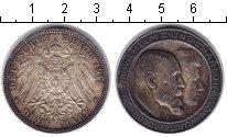 Изображение Монеты Вюртемберг 3 марки 1911 Серебро XF Вильгельм и Шарлотта