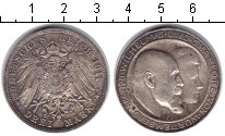 Изображение Монеты Германия Вюртемберг 3 марки 1911 Серебро VF