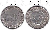 Изображение Монеты США 1/2 доллара 1952 Серебро XF