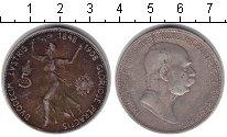 Изображение Монеты Австрия 5 крон 1908 Серебро XF 60-летие правления Ф