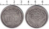 Изображение Монеты Африка Египет 10 пиастр 1916 Серебро VF