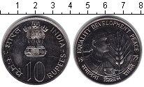Изображение Монеты Индия 10 рупий 1975 Медно-никель XF ФАО