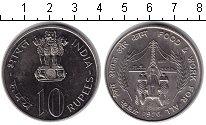 Изображение Монеты Индия 10 рупий 1976 Медно-никель XF