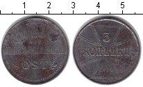 Изображение Монеты Германия 3 копейки 1916 Железо XF Оккупация.
