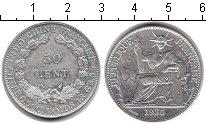 Изображение Монеты Индокитай 50 центов 1936 Серебро XF