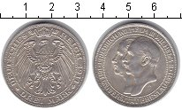 Изображение Монеты Германия Пруссия 3 марки 1911 Серебро XF