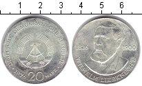 Изображение Монеты ГДР 20 марок 1976 Серебро XF 150 лет В. Либкнехту