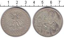 Изображение Монеты Польша 10000 злотых 1987 Серебро UNC- Иоанн Павел II