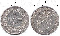 Изображение Монеты Франция 5 франков 1841 Серебро XF Луи Филипп I
