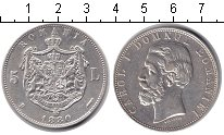 Изображение Монеты Румыния 5 лей 1880 Серебро XF