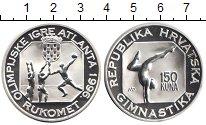 Изображение Монеты Европа Хорватия 150 кун 1996 Серебро Proof-