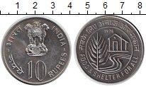 Изображение Монеты Азия Индия 10 рупий 1978 Медно-никель AUNC