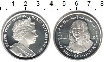 Изображение Монеты Виргинские острова 10 долларов 2006 Серебро Proof- Елизавета II. Мона Л