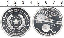 Изображение Монеты Парагвай 1 гуарани 2004 Серебро Proof- Чемпионат мира по фу