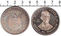 Изображение Монеты Куба 20 песо 1977 Серебро XF Максимо Гомес.