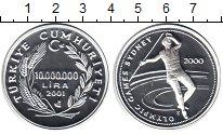 Изображение Монеты Турция 10000000 лир 2001 Серебро Proof- Олимпийские игры.