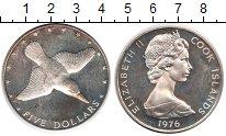 Изображение Монеты Острова Кука 5 долларов 1976 Серебро Proof- Птица.