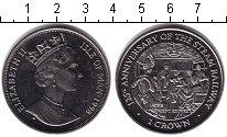 Изображение Монеты Остров Мэн 1 крона 1998 Медно-никель XF 125-летие железных д