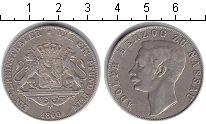 Изображение Монеты Германия Нассау 1 талер 1860 Серебро VF