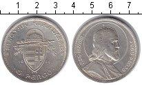 Изображение Монеты Венгрия 5 пенго 1938 Серебро XF &n
