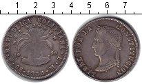 Изображение Монеты Южная Америка Боливия 8 солей 1855 Серебро VF