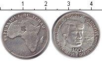 Изображение Монеты Африка Чад 10 франков 1970 Серебро XF