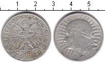 Изображение Монеты Польша 5 злотых 1933 Серебро VF Королева Ядвига.