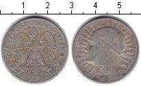 Изображение Монеты Польша 5 злотых 1932 Серебро VF Королева Ядвига.