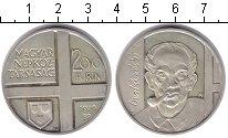 Изображение Монеты Европа Венгрия 200 форинтов 1970 Серебро XF