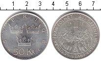 Изображение Монеты Швеция 50 крон 1975 Серебро XF