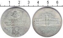 Изображение Монеты ГДР 10 марок 1985 Серебро XF