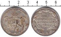 Изображение Монеты Норвегия 2 кроны 1905 Серебро XF