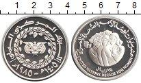 Изображение Монеты Йемен 25 риалов 1985 Серебро Proof Женская декада