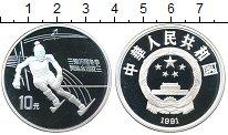 Изображение Монеты Китай 10 юаней 1991 Серебро Proof-