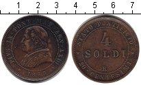 Изображение Монеты Ватикан 4 сольди 1868 Медь