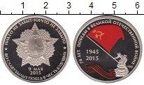 Изображение Мелочь СНГ Россия Монетовидный жетон 2015 Медно-никель Proof