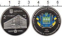 Изображение Мелочь Украина 2 гривны 2015 Медно-никель Proof- НУВГП. Цветная