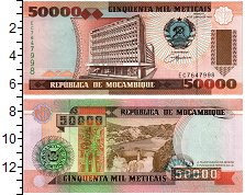 Изображение Банкноты Мозамбик 50000 метикаль 1993  UNC