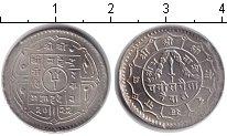 Изображение Мелочь Непал 25 пайс 1965 Медно-никель XF