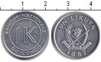 Изображение Мелочь Африка Конго 1 конго 1967 Алюминий XF