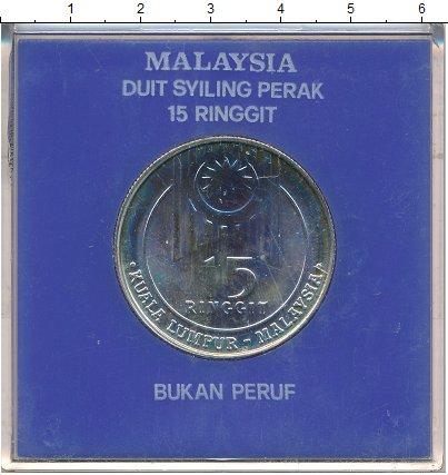 Изображение Мелочь Малайзия 15 рингит 1989 Серебро UNC