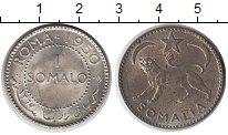 Изображение Монеты Африка Сомали 1 сомало 1950 Медно-никель XF