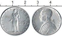 Изображение Монеты Ватикан 10 лир 1952 Алюминий UNC-