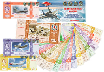 Изображение Банкноты СНГ Россия 1-1000000 авирублей 2012  UNC-