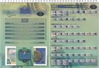 Изображение Банкноты Куба Кубинские монеты на банкнота 2012  UNC Официальный выпуск б