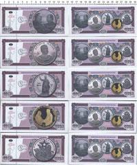 Изображение Банкноты Куба Кубинские монеты на банкнота 2011  UNC