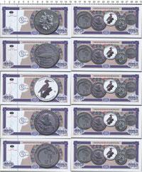 Изображение Банкноты Северная Америка Куба Кубинские монеты на банкнота 2011  UNC
