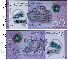 Изображение Банкноты Никарагуа 50 кордоба 2014  UNC