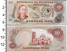 Изображение Банкноты Азия Филиппины 10 писо 1981  UNC-